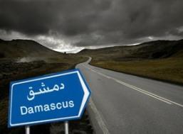 الى-دمشق